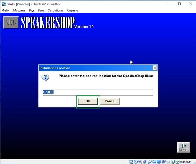 spaekershop
