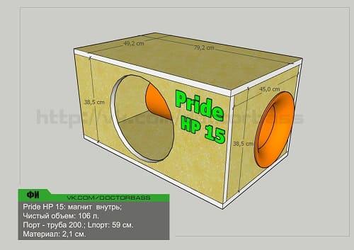 Pride HP 15 короб